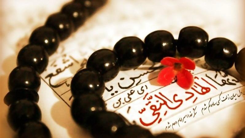 علی النقی الهادی (علیه السلام)