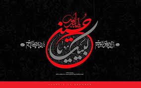 مراسم عزاداری حضرت ابا عبدالله الحسین (ع)با رعایت پروتکل های بهداشتی در مسجد النبی امیرآبادشمالی