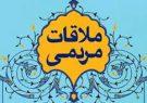 ملاقات مردمی عضو شورای شهر وشهردار منطقه ۶در مسجد النبی امیر آبادشمالی